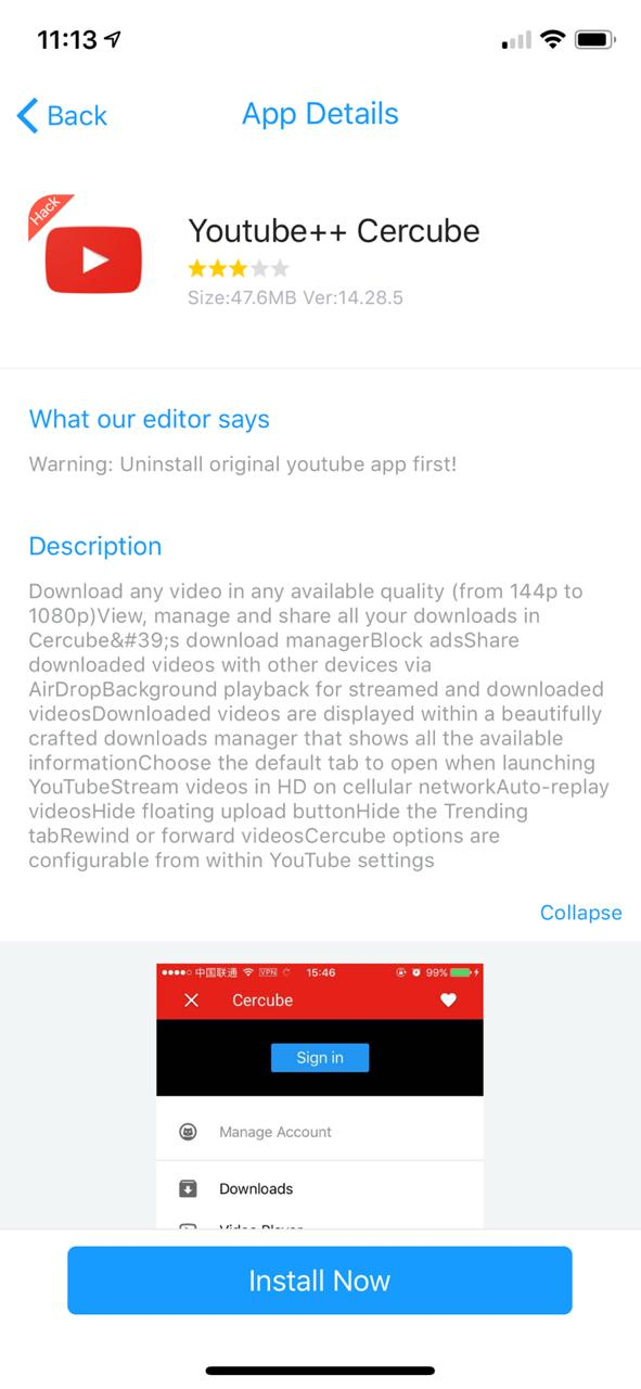 YouTube++ Cercube iOS