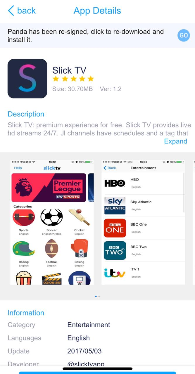 SLICK TV DOWNLOAD